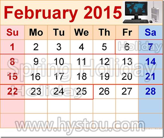 february-2015-calendar
